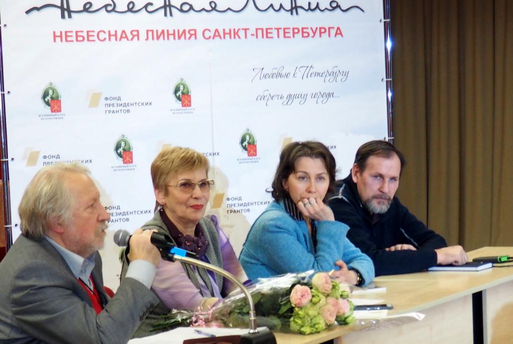 В Международной Академии Музыки Елены Образцовой состоялось заседании  Круглого  стола по эстетике городской среды.
