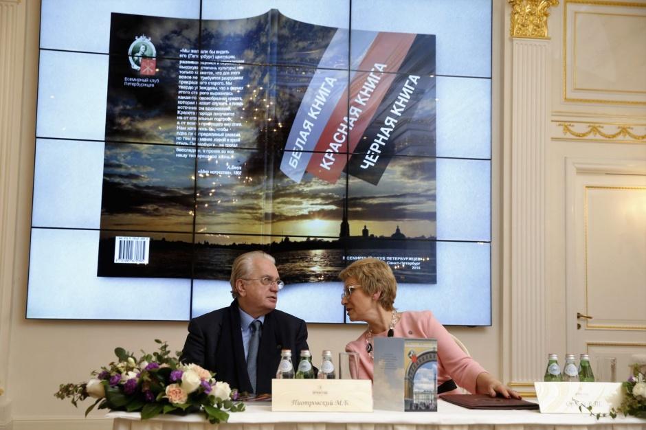 В зале Росси официальной гостиницы Государственного Эрмитажа представлено новое издание«Белая, Красная и Черная книги»