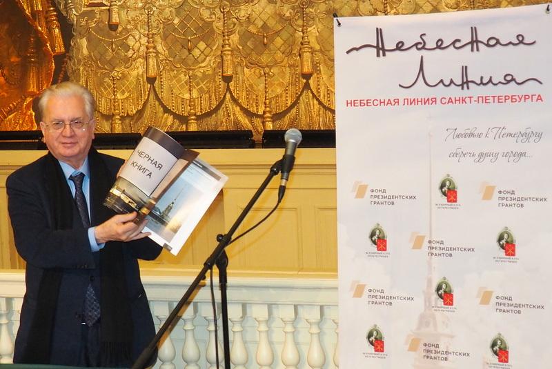 На торжественной Ассамблее Клуба был представлен проект  «Создание системы общественной оценки в области сохранения и развития петербургских традиций градостроительства, архитектуры и благоустройства»