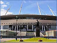 Стадион им. Кирова