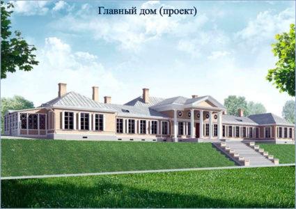 Реставрация Монрепо. Главный дом (проект).