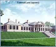 Р.М. Даянов рассказал в интервью о проектах реставрации, выполненных мастерской для Выборга