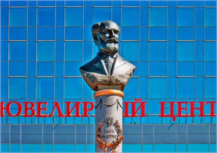 Памятник родоначальнику русского ювелирного искусства К. Фаберже