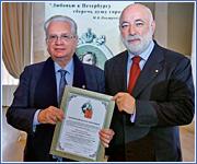 В Музее Фаберже состоялось Торжественное заседание Всемирного клуба петербуржцев, посвященное Дню рождения Санкт-Петербурга.