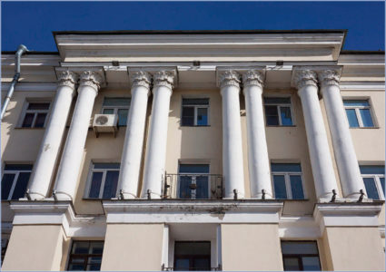 Дом полярника, 2018 год, Фото: Алексей Рожнов