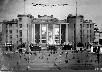 ДК им. Горького (1935)