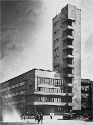 Кировский райсовет (1934)