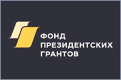 fpg_logo1