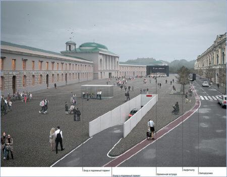 Конюшенная площадь становится пешеходной.  Сохраняется двухполосное движение вдоль здания Конюшенного Музея. Под пространством Конюшенной площади организуется подземный паркинг.