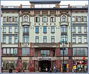 В Петербурге ремонт фасадов в историческом центре могут отдать КГИОП.
